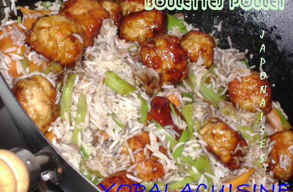 Recette boulettes de poulet aux accents japonais et leur riz saut aux l gumes 750g - Apprendre a cuisiner japonais ...
