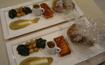 recette paquet cadeau de demi selle d 39 agneau au za 39 atar pur e d 39 aubergines pomme de terre. Black Bedroom Furniture Sets. Home Design Ideas