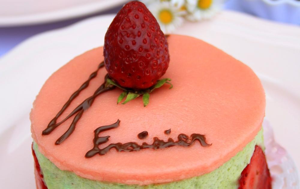 recette fraisier revisit au chocolat et pistache 750g. Black Bedroom Furniture Sets. Home Design Ideas