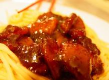 recette porc au caramel vietnamien thit kho 750g. Black Bedroom Furniture Sets. Home Design Ideas