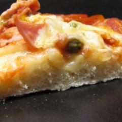 recette pâte à pizza au kitchenaid 750g