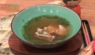 Soupe au miso au porc et aux haricots verts