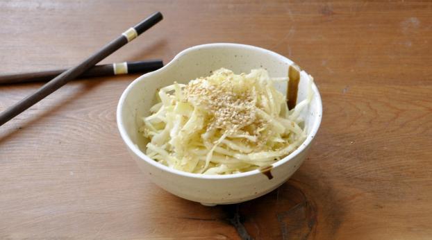 recette salade de chou blanc comme au resto japonais en pas pas. Black Bedroom Furniture Sets. Home Design Ideas