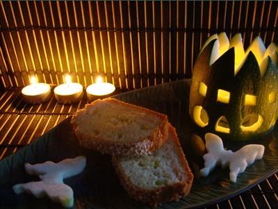 Cake fondant à la courgette et au saumon - Photo par val974F