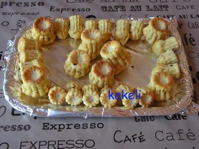 Cannelés au fromage de chèvre - Photo par kekeli