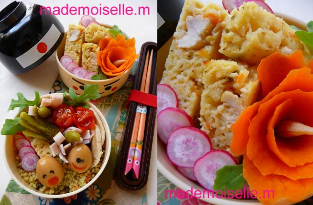Cake au poulet mariné au citron et à l'estragon - Photo par Mélanie Montagné